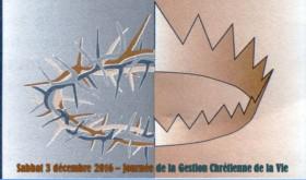 Logo GCV