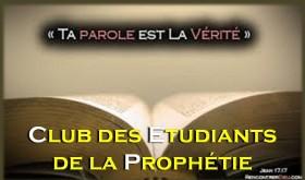 CEP_Adventiste NCGT