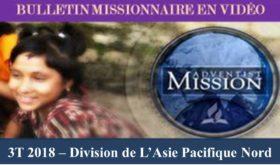 Ecole Du Sabbat : Bulletin Missionnaire du sabbat 18 août 2018