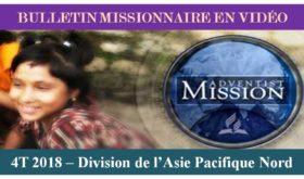 Ecole Du Sabbat : Bulletin Missionnaire du sabbat 17 novembre 2018
